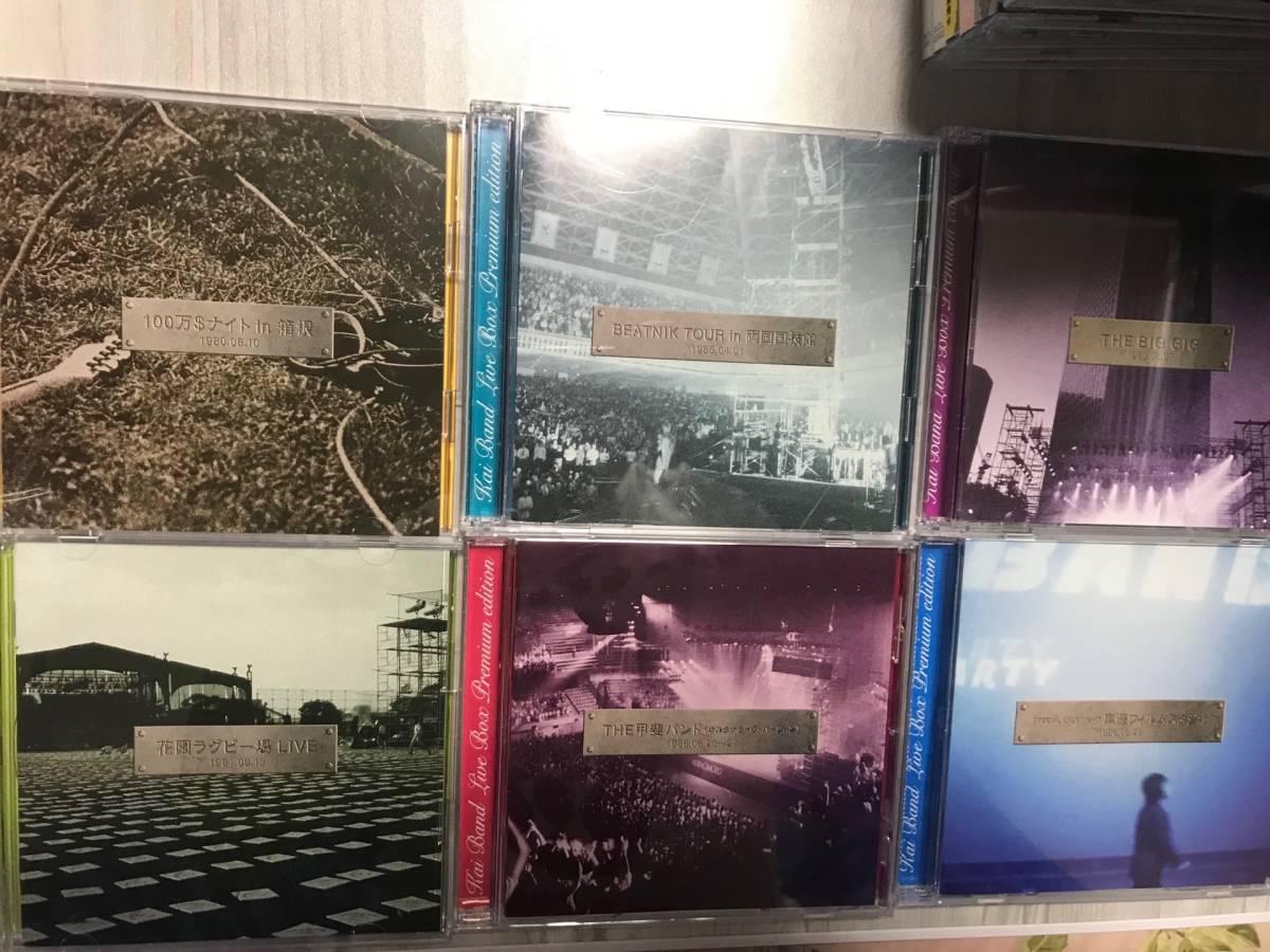 甲斐バンド CD『熱狂ステージ LIVE BOX PREMIUM EDITION 6タイトル/10枚組』甲斐よしひろ Kai Band_画像2