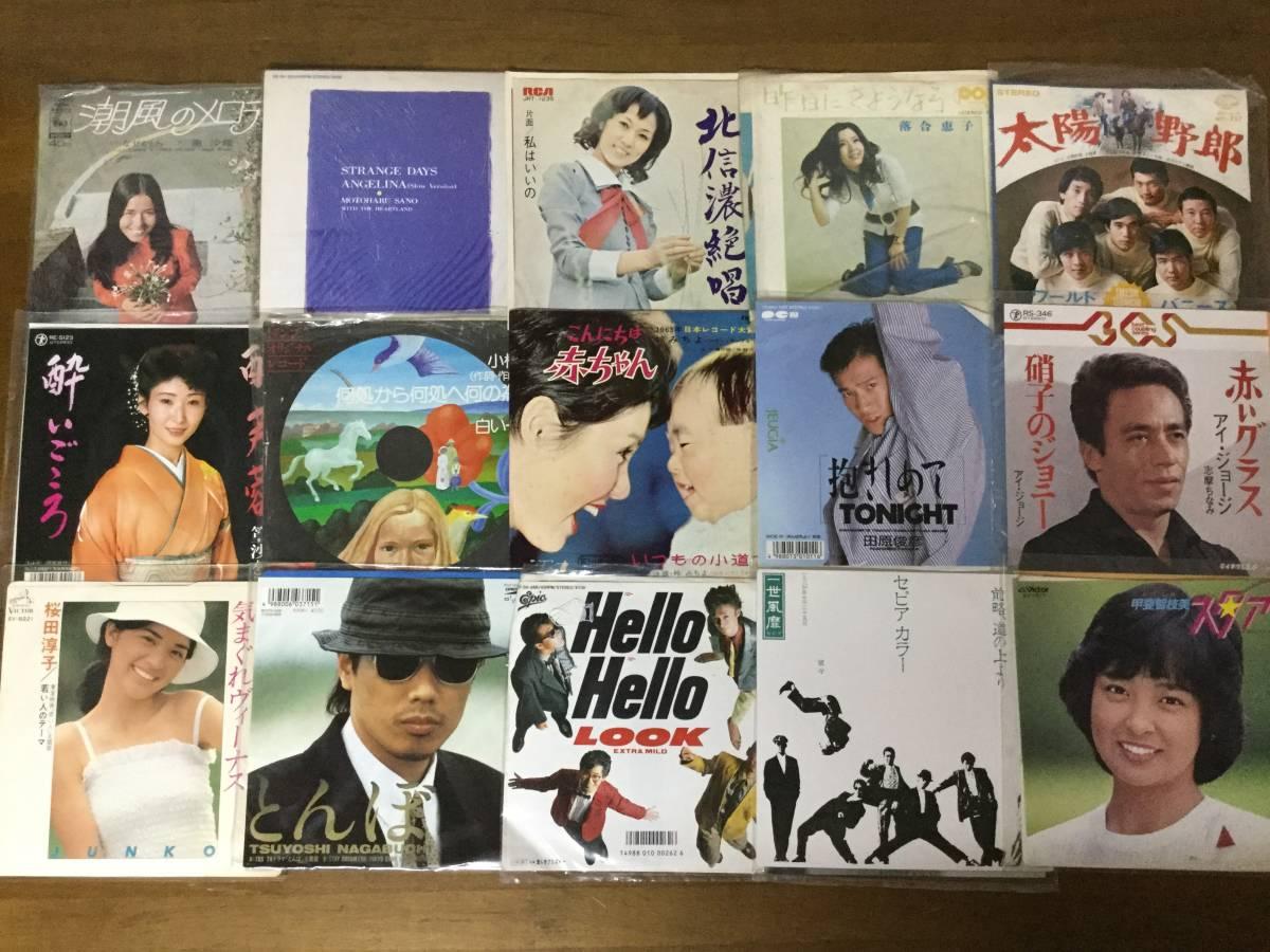 一軒の店舗より EPレコード大量 約1000枚まとめて出品致します 5箱 kai870_画像2
