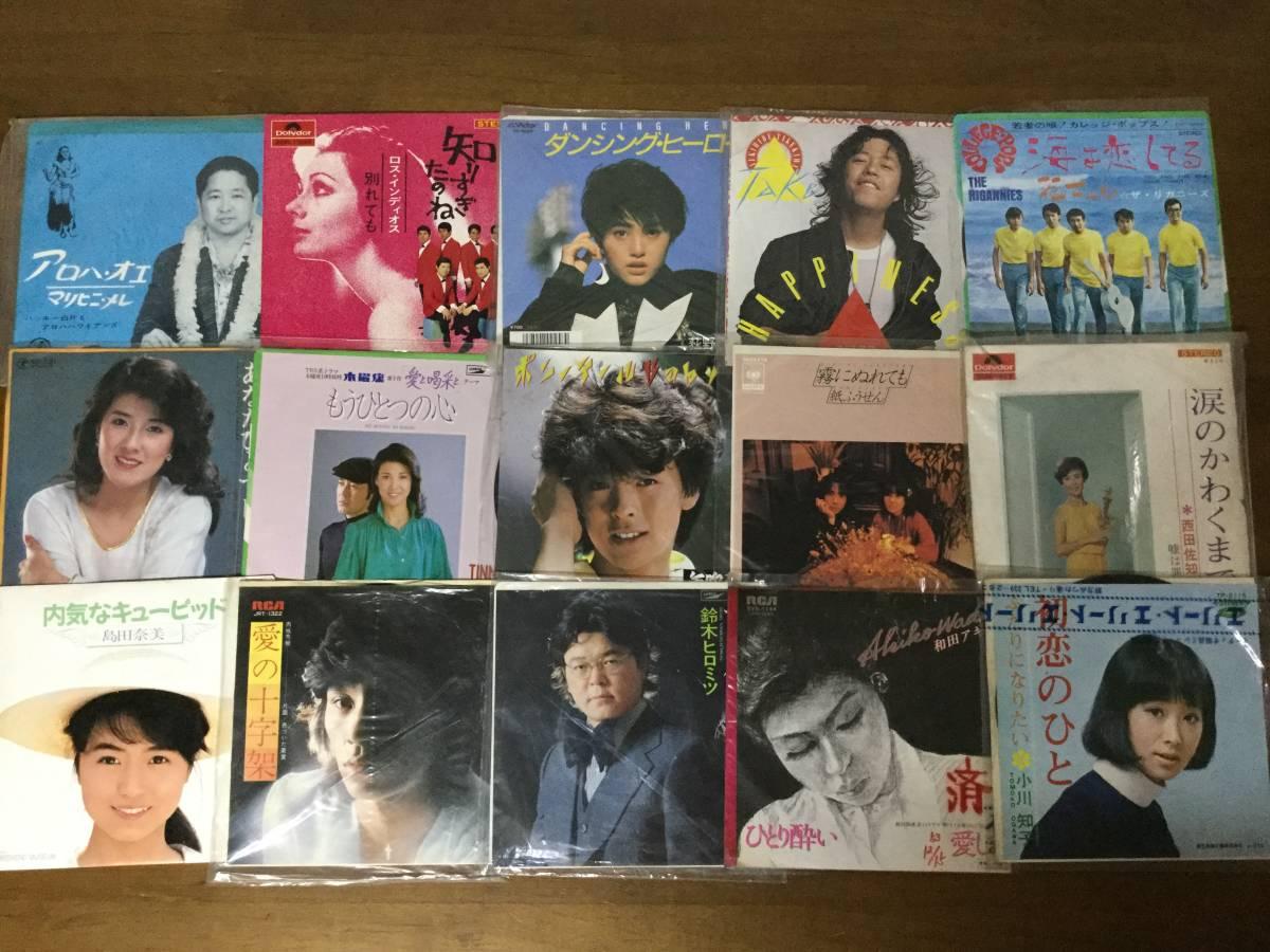 一軒の店舗より EPレコード大量 約1000枚まとめて出品致します 5箱 kai870