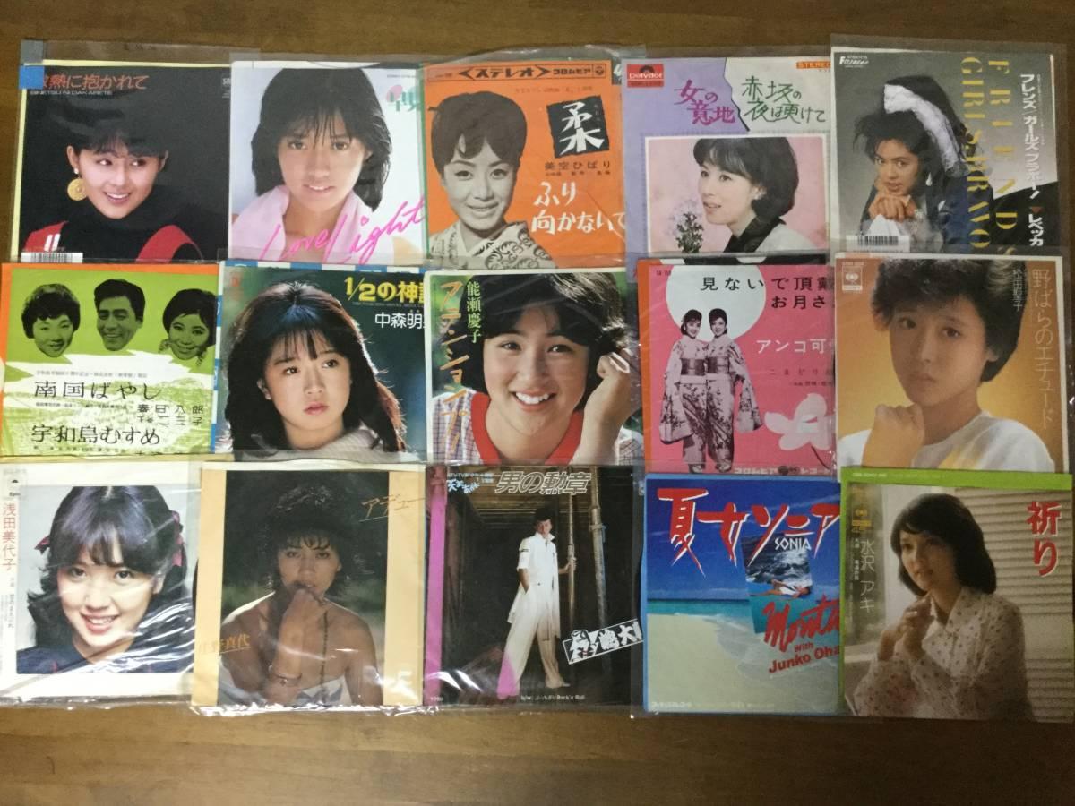 一軒の店舗より EPレコード大量 約1000枚まとめて出品致します 5箱 kai870_画像8