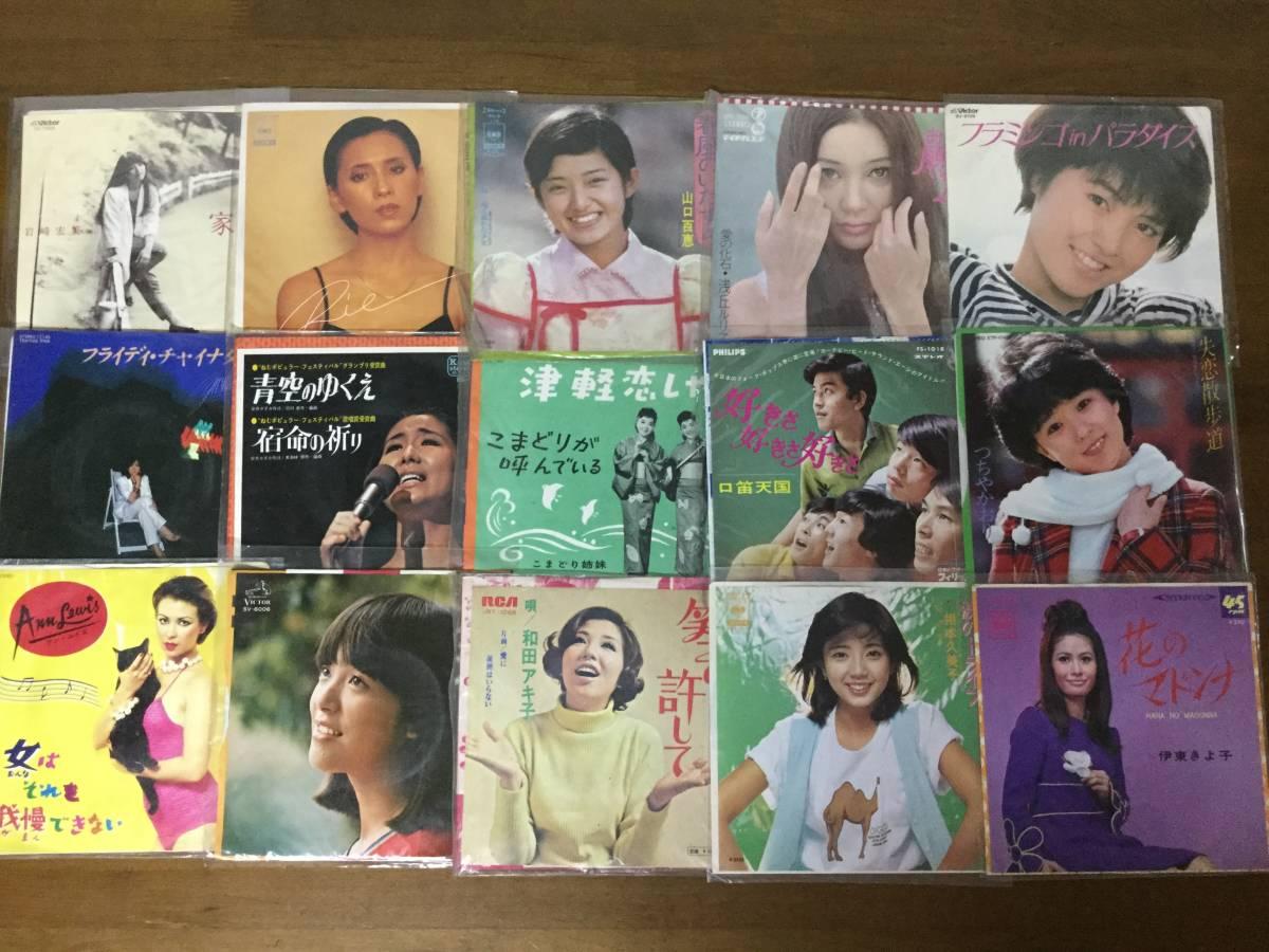一軒の店舗より EPレコード大量 約1000枚まとめて出品致します 5箱 kai870_画像4