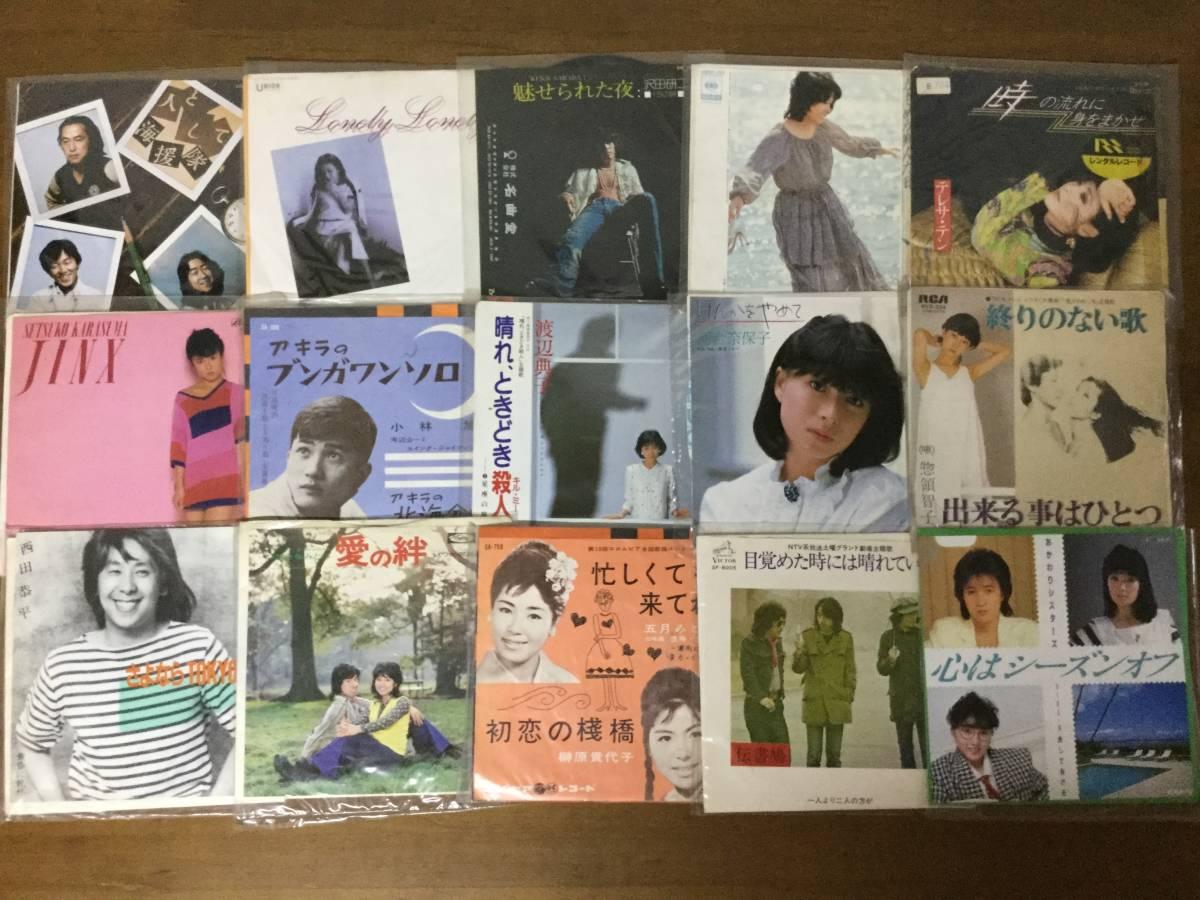 一軒の店舗より EPレコード大量 約1000枚まとめて出品致します 5箱 kai870_画像5