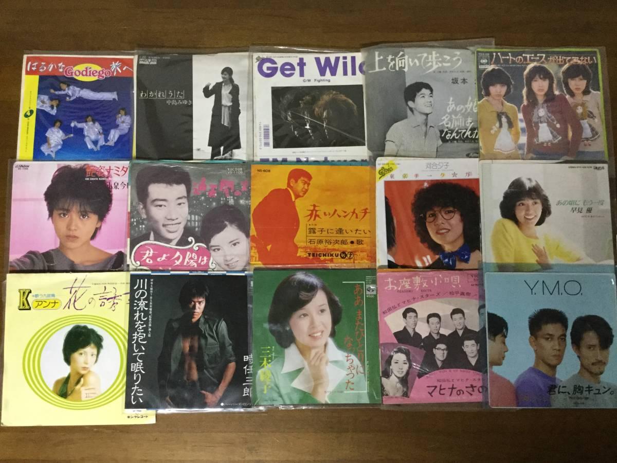 一軒の店舗より EPレコード大量 約1000枚まとめて出品致します 5箱 kai870_画像3
