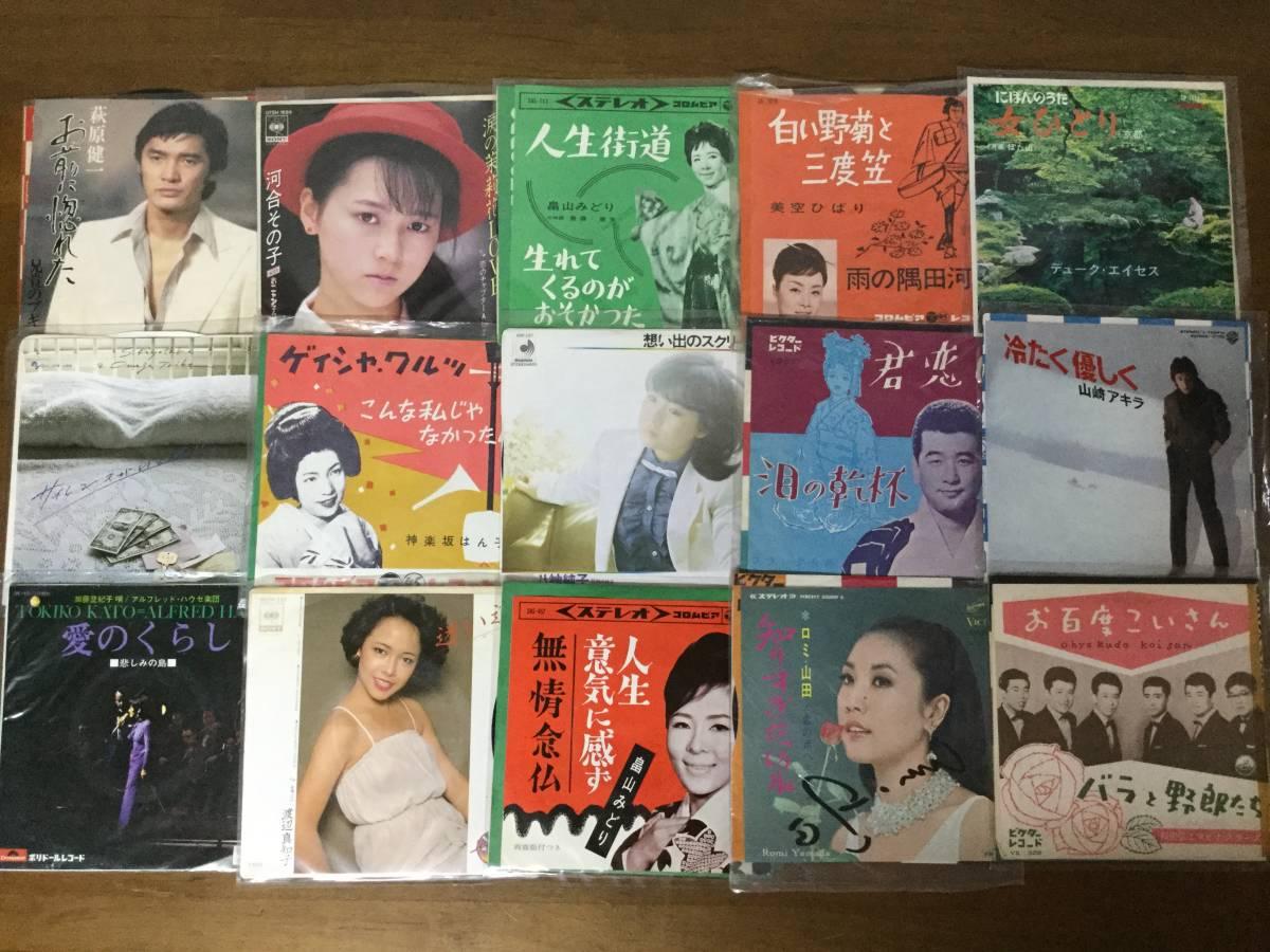 一軒の店舗より EPレコード大量 約1000枚まとめて出品致します 5箱 kai870_画像6