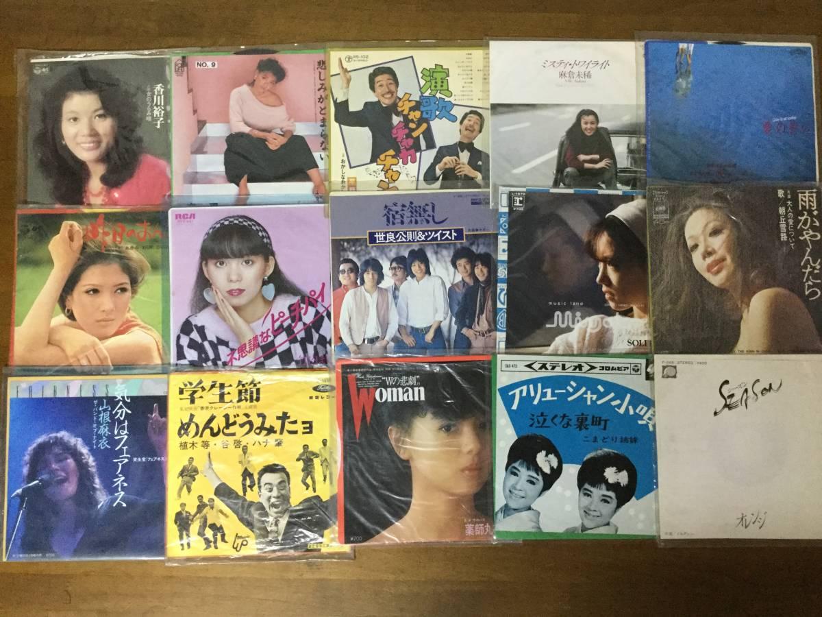 一軒の店舗より EPレコード大量 約1000枚まとめて出品致します 5箱 kai870_画像7