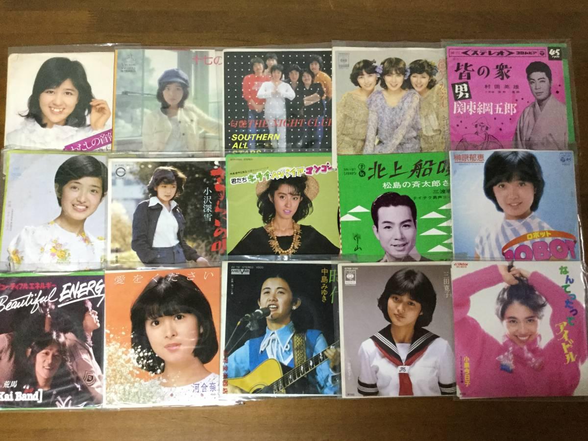 一軒の店舗より EPレコード大量 約1000枚まとめて出品致します 5箱 kai870_画像9