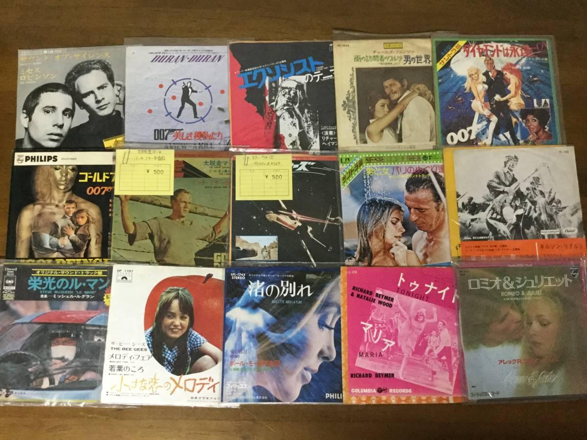 一軒の店舗より 映画音楽 サウンドトラック EP約200枚まとめて出品します kai875 100サイズ2箱_画像2