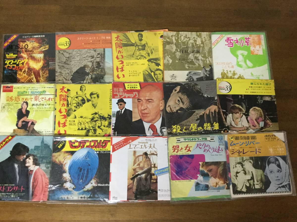 一軒の店舗より 映画音楽 サウンドトラック EP約200枚まとめて出品します kai875 100サイズ2箱_画像3