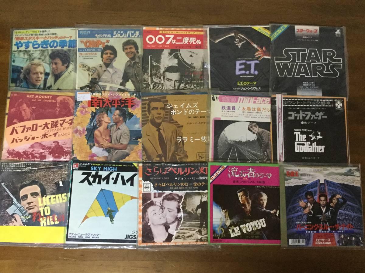 一軒の店舗より 映画音楽 サウンドトラック EP約200枚まとめて出品します kai875 100サイズ2箱_画像10