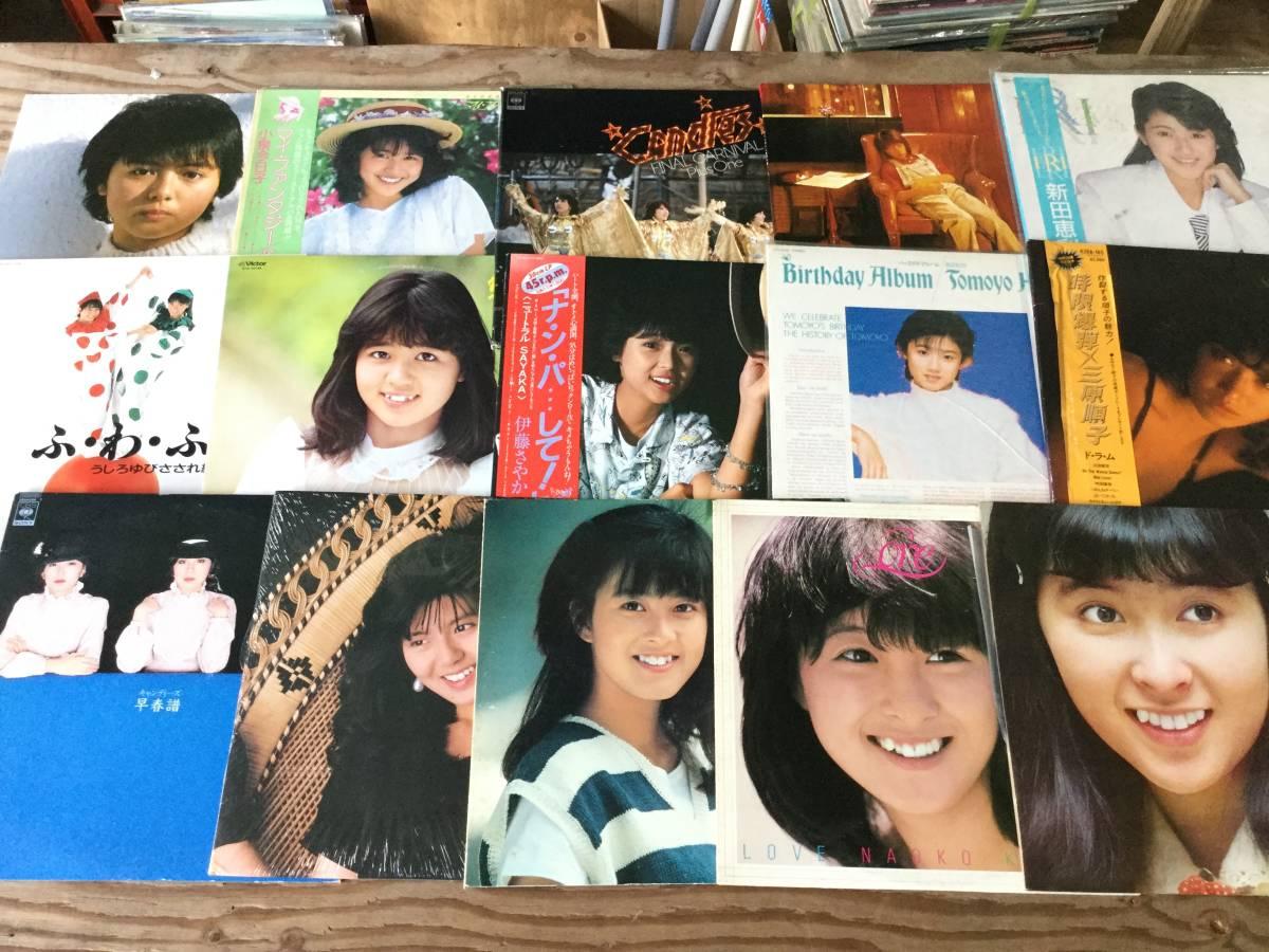 一軒の店舗より 女性アイドル LP50枚まとめて出品致します kai878_画像3