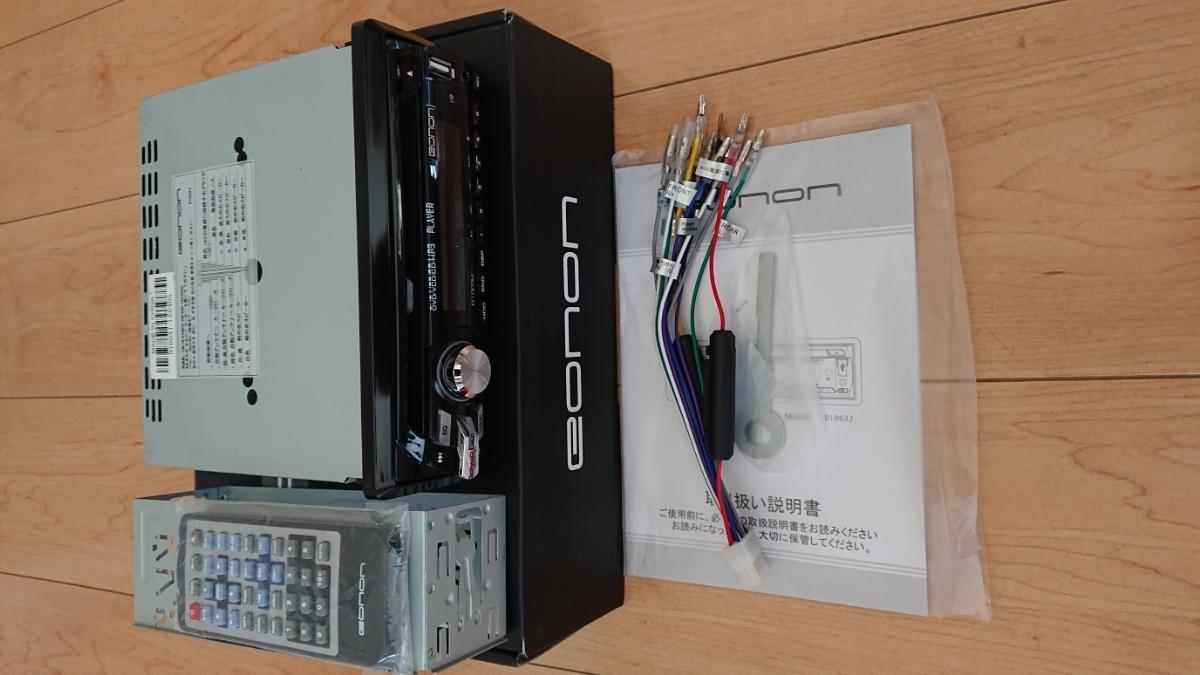 eonon D1003 DVD CD USB 動作未確認の為、ジャンク扱い