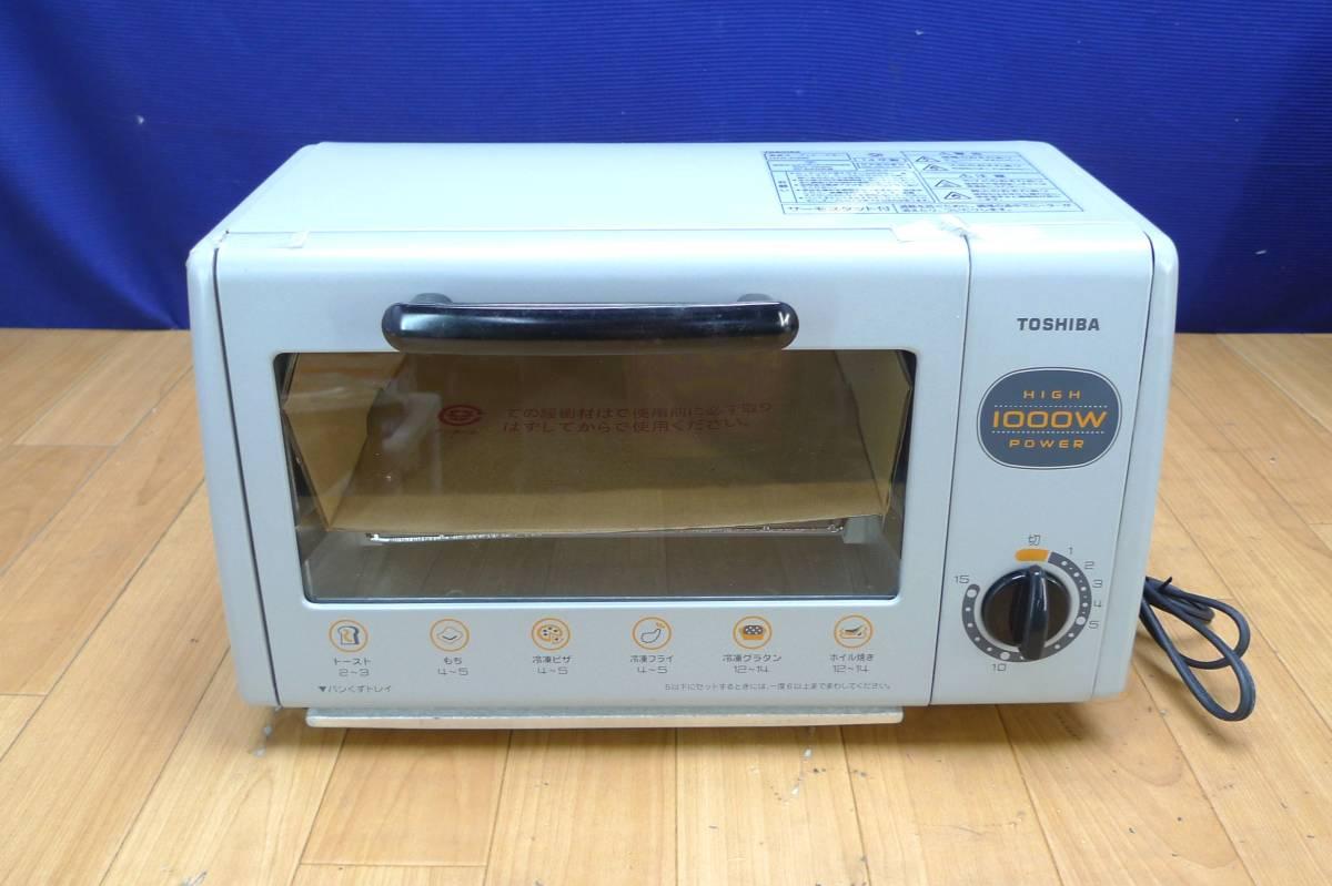 ■東芝◇オーブントースター 2014年製 未使用品♪【HTR-K3】■_画像3
