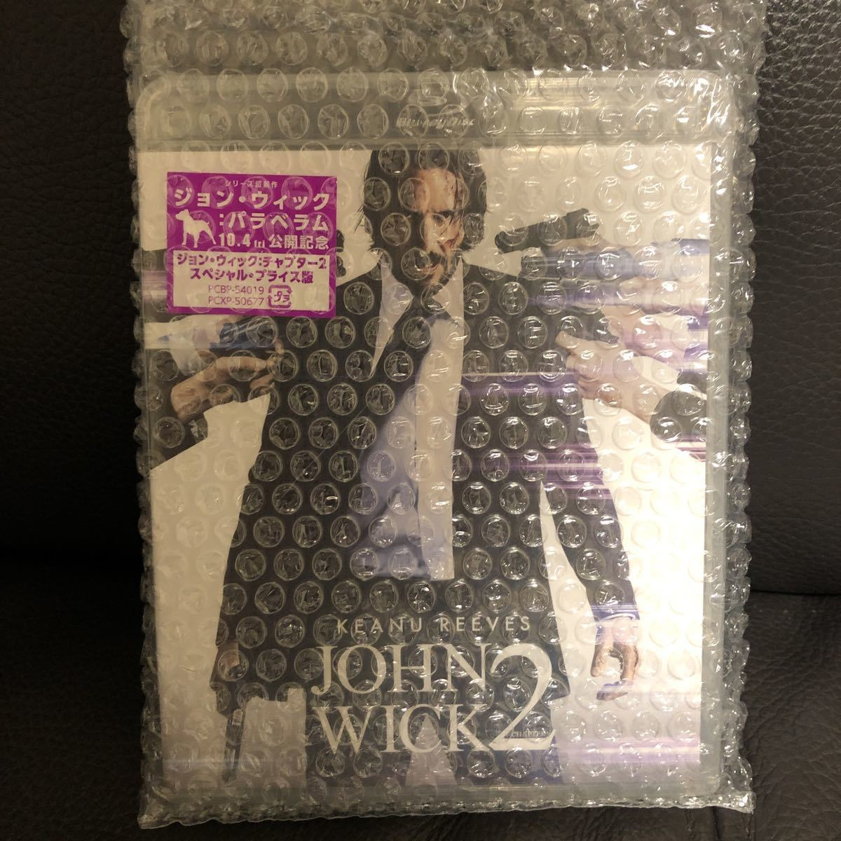 【新品】ジョン・ウィック:チャプター2 ブルーレイ Blu-ray キアヌ・リーブス