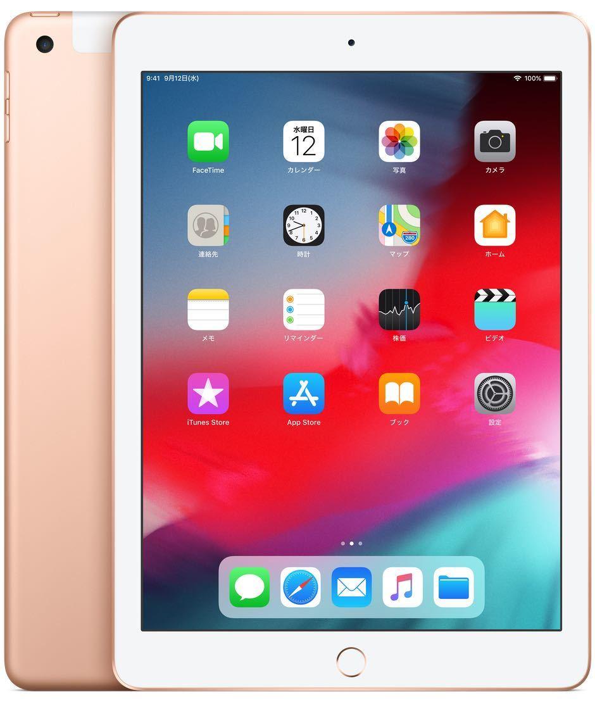 【美品】iPad 第6世代 Wi-Fi Cellular 6th Generation 128GB Gold A1824 9.7インチ Retina iPhone MacBook Pro mini Air Wi-Fiモデル Apple