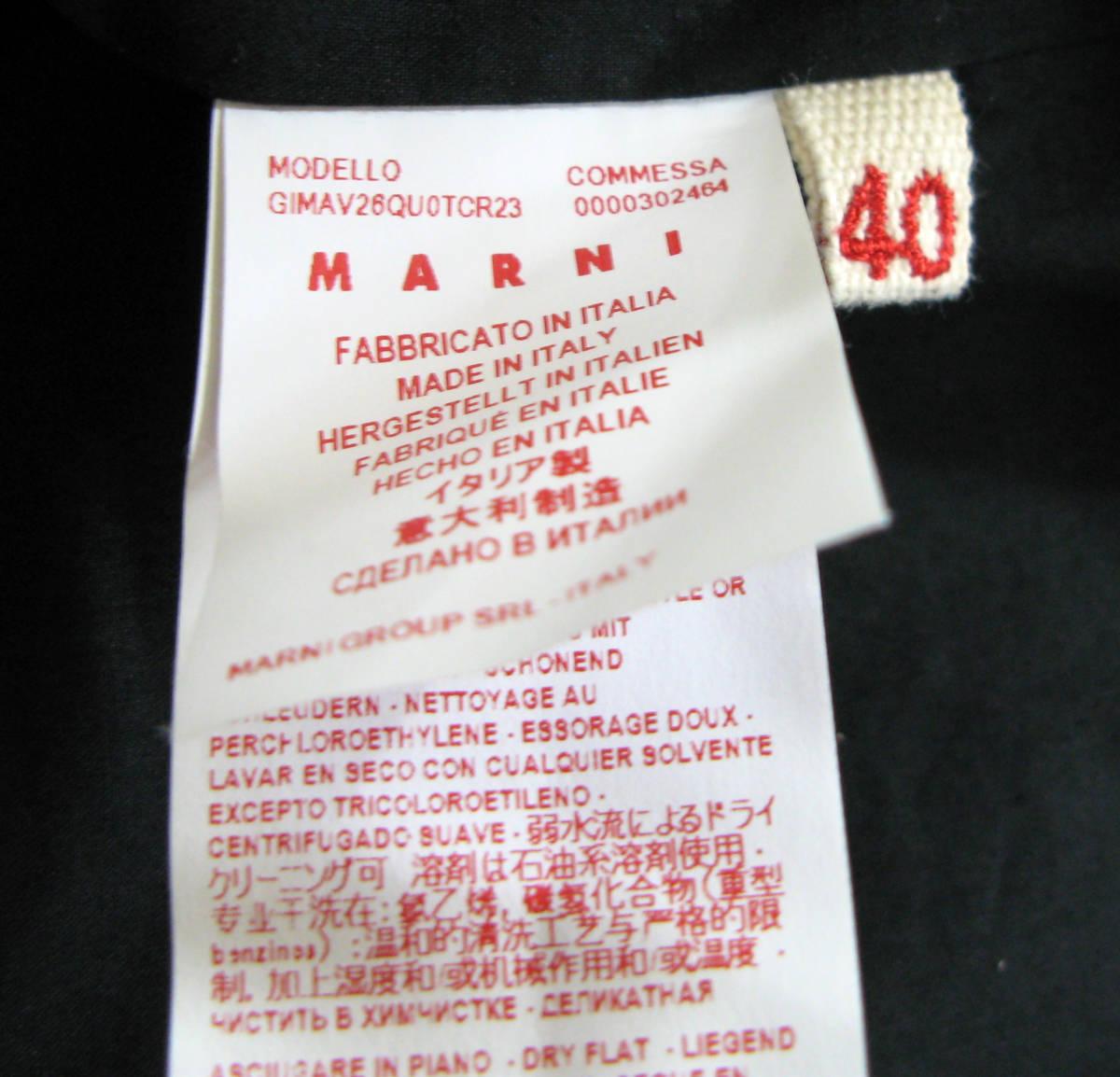 マルニ MARNI:綿/麻混紡素材 ジャケット 紺 40 ( jacket ブルゾン _画像7