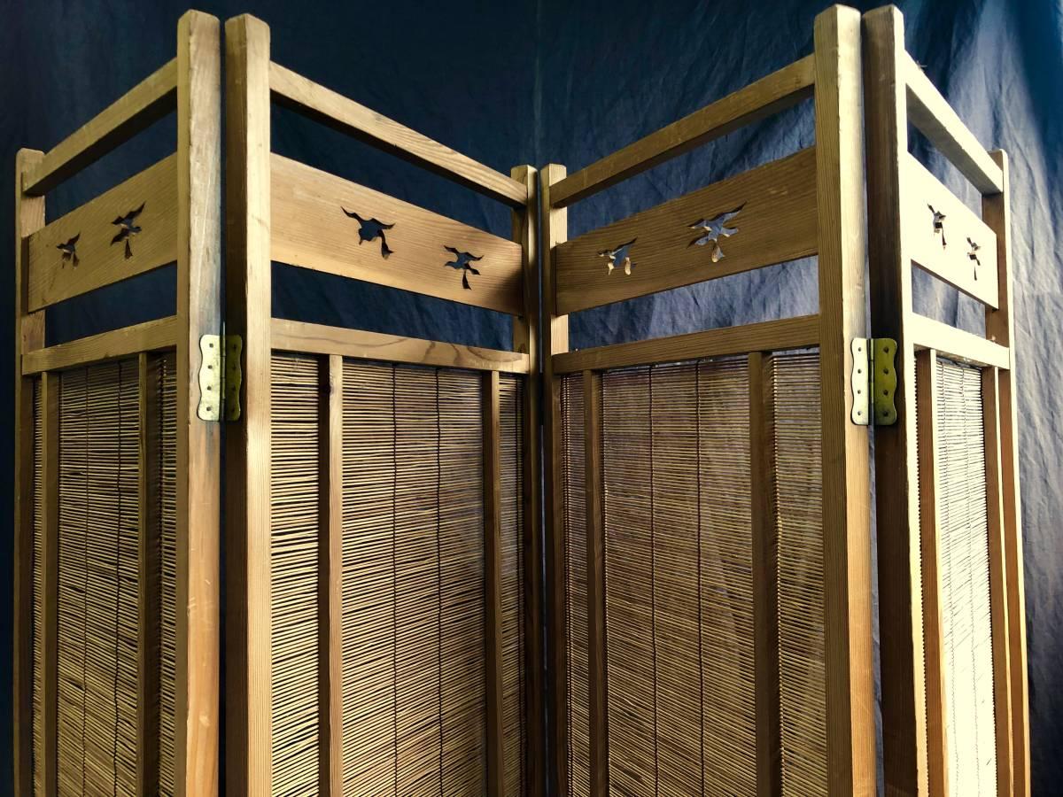竹 4連衝立 パーテーション 透かし模様入り 昭和レトロ・和風 屏風 仕切り つい立て ヴィンテージ_画像2
