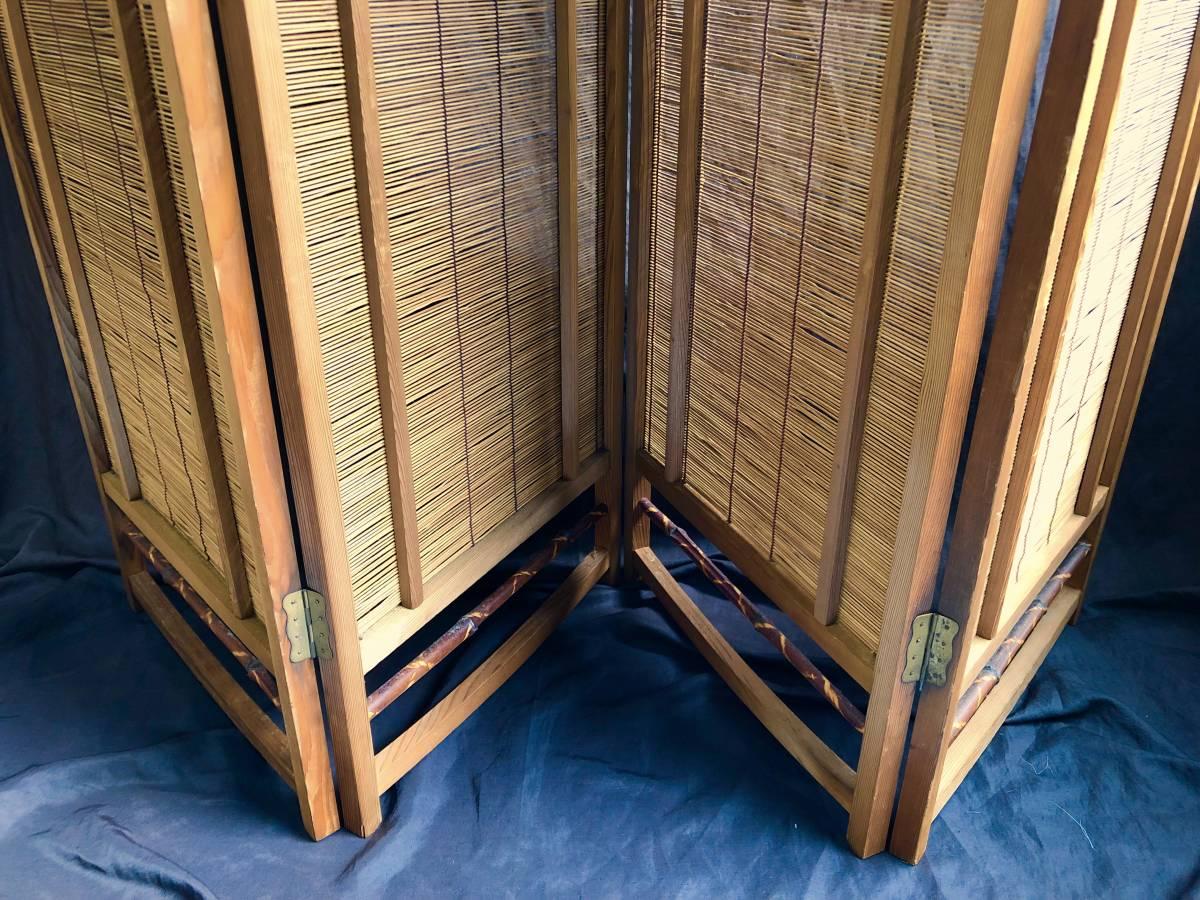 竹 4連衝立 パーテーション 透かし模様入り 昭和レトロ・和風 屏風 仕切り つい立て ヴィンテージ_画像3