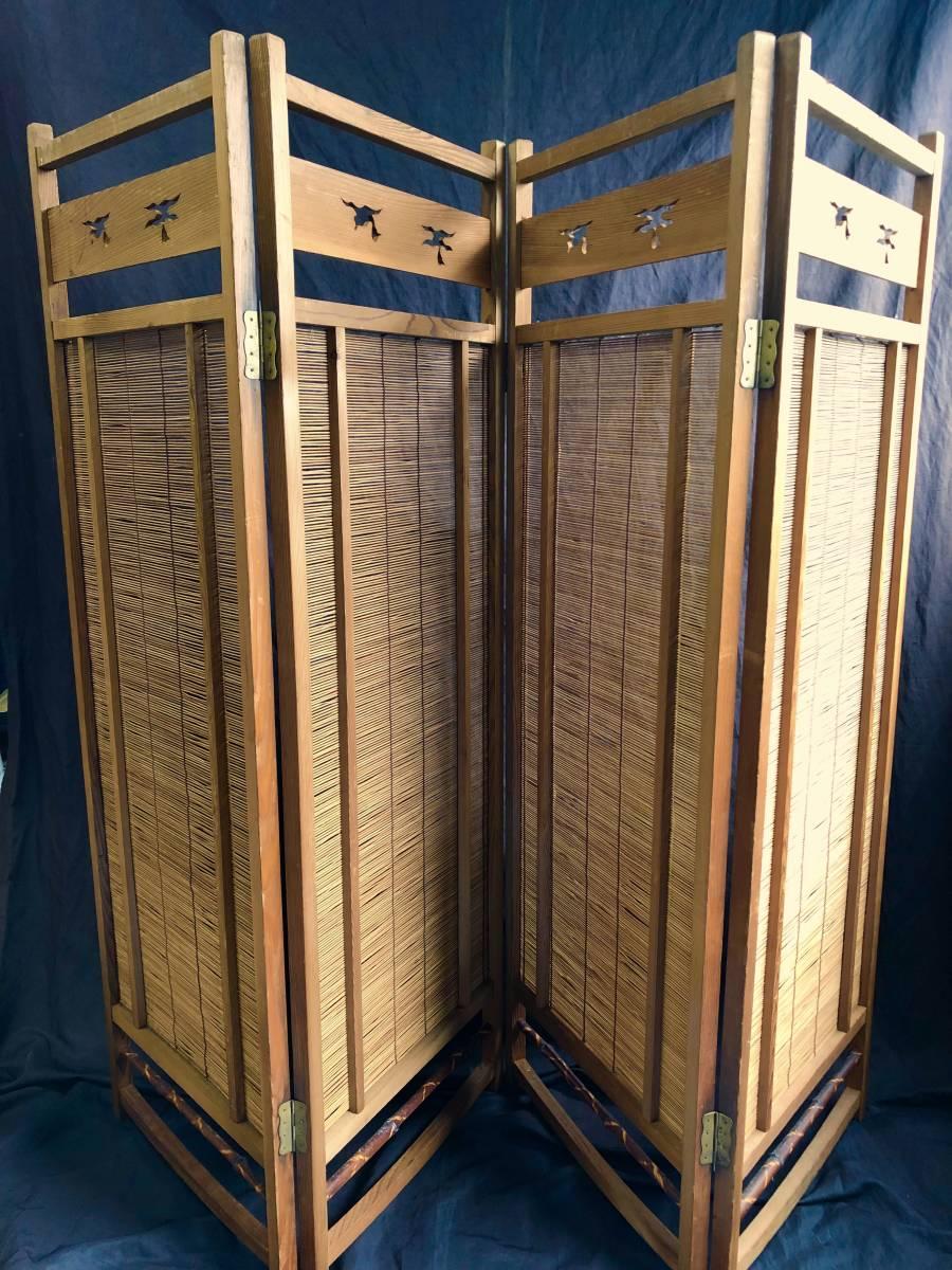 竹 4連衝立 パーテーション 透かし模様入り 昭和レトロ・和風 屏風 仕切り つい立て ヴィンテージ