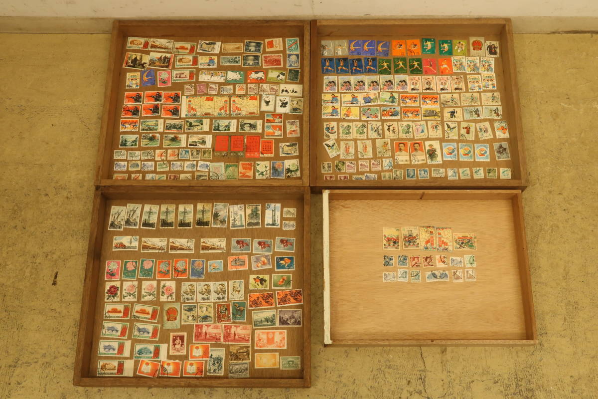 古い 中国 切手 いろいろまとめて たくさん 中華人民郵政 毛主席語録 パンダ 中華人民共和国成立十周年 消印有 使用済み