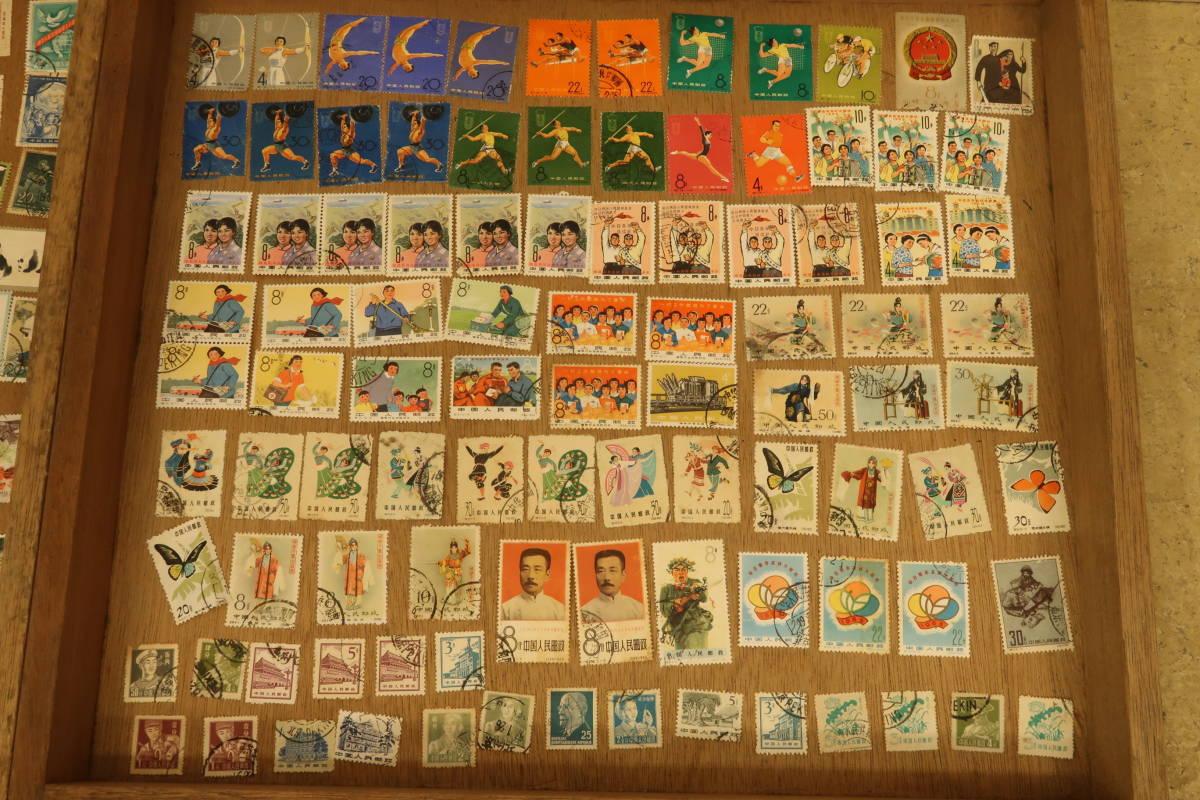 古い 中国 切手 いろいろまとめて たくさん 中華人民郵政 毛主席語録 パンダ 中華人民共和国成立十周年 消印有 使用済み_画像3