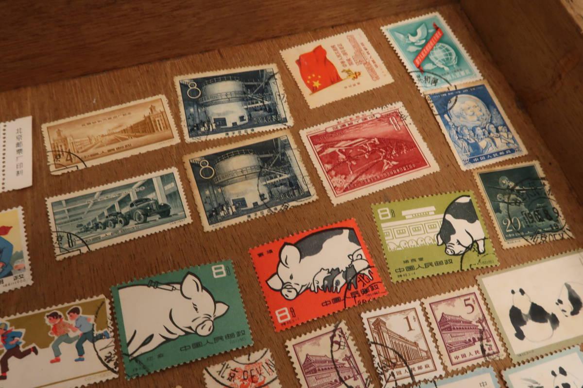 古い 中国 切手 いろいろまとめて たくさん 中華人民郵政 毛主席語録 パンダ 中華人民共和国成立十周年 消印有 使用済み_画像7