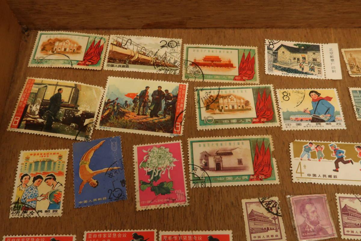 古い 中国 切手 いろいろまとめて たくさん 中華人民郵政 毛主席語録 パンダ 中華人民共和国成立十周年 消印有 使用済み_画像8