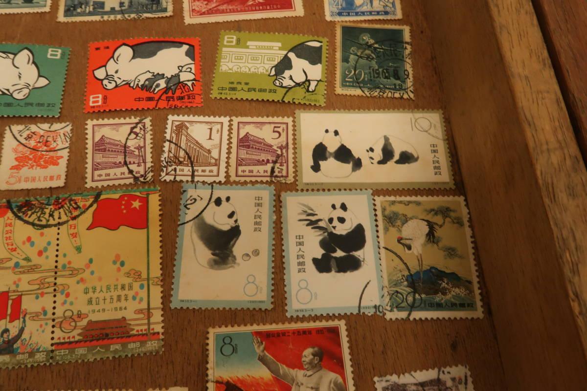 古い 中国 切手 いろいろまとめて たくさん 中華人民郵政 毛主席語録 パンダ 中華人民共和国成立十周年 消印有 使用済み_画像10