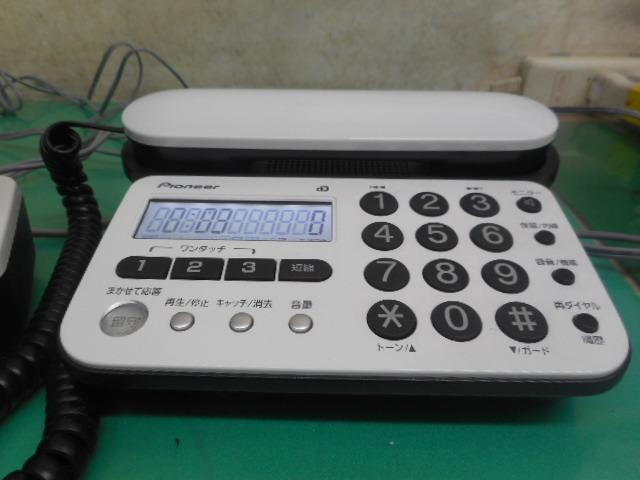 Pioneer TF-SD15w デジタルコードレス電話機  子機2台/動作品_画像2