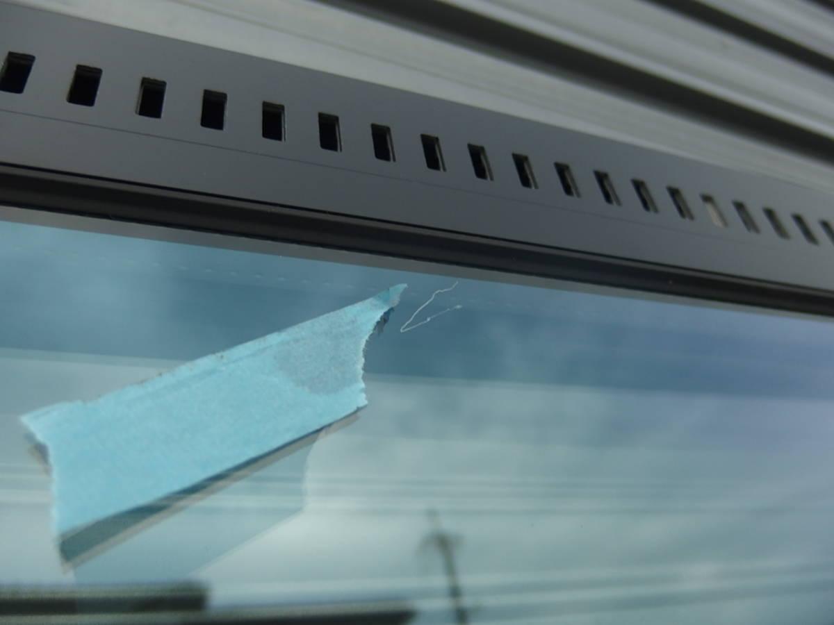 在庫品 アルミサッシ LowE アルゴンガス ペアガラス サーモスL 引違い窓 15718(16018) ブラック ②_画像8