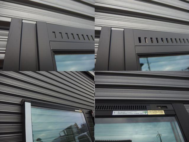 在庫品 アルミサッシ LowE アルゴンガス ペアガラス サーモスL 引違い窓 15718(16018) ブラック ②_画像6