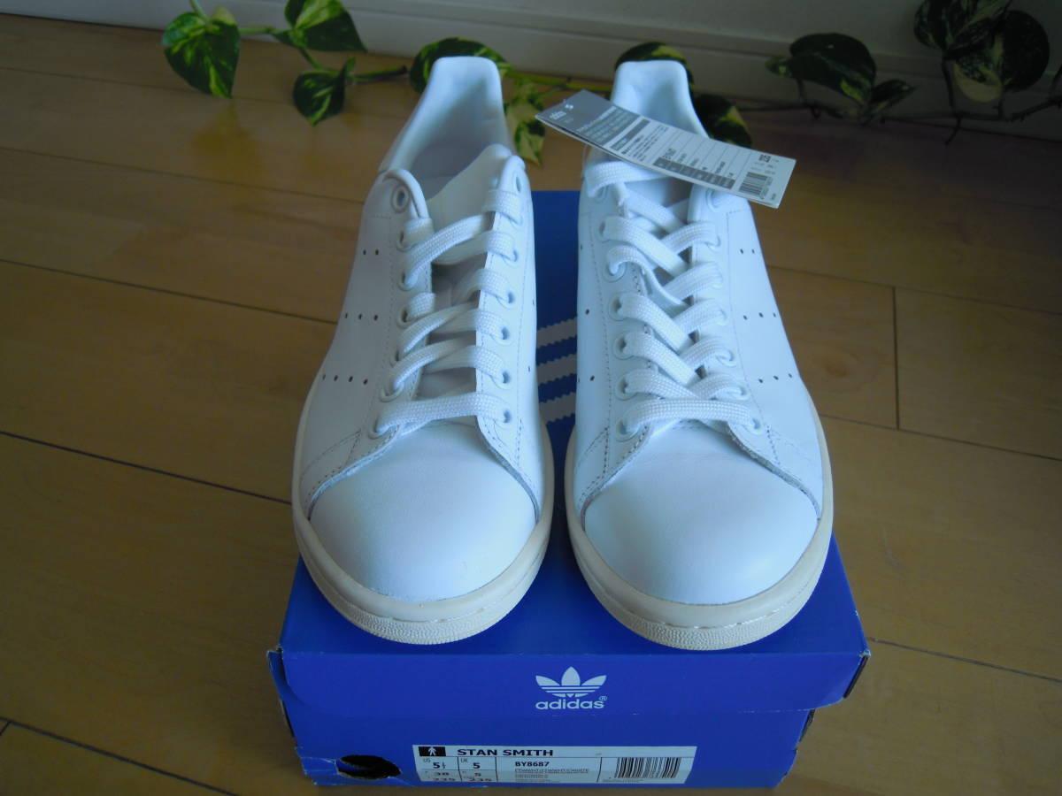 【新品未使用】 adidas アディダス Stan Smith スタンスミス BY8687 23.5cm