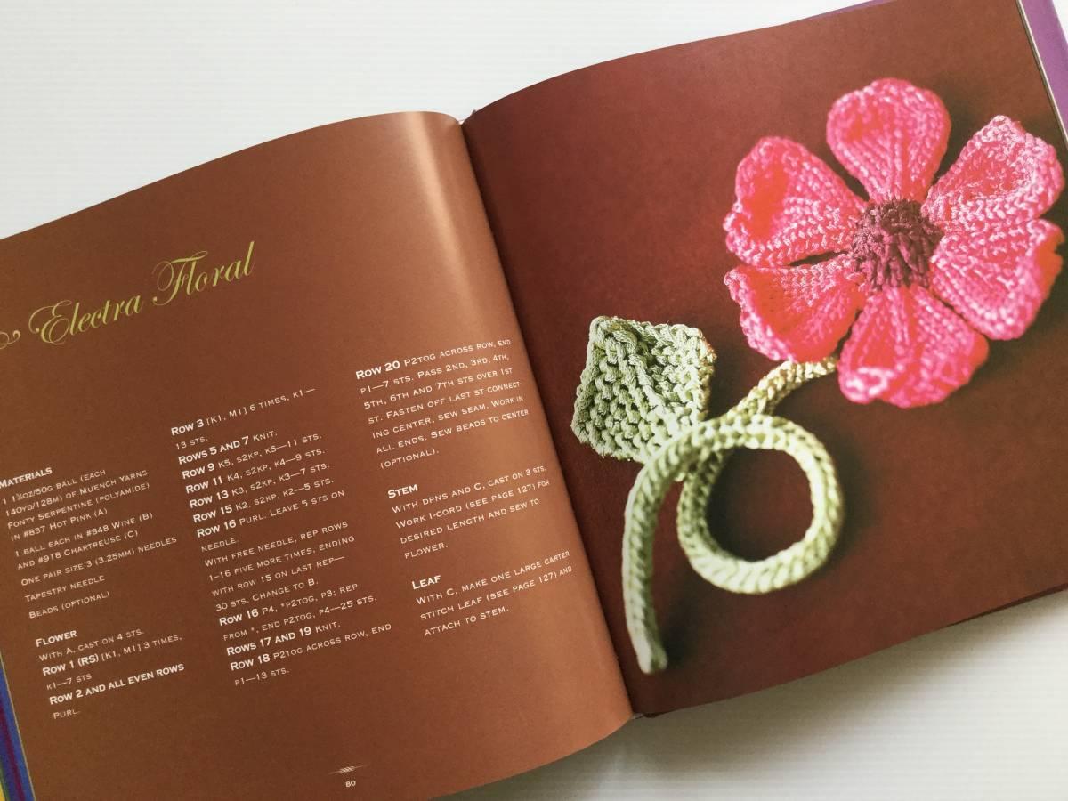 ■ARTBOOK_OUTLET■ 86-096 ★ 手芸本 編んで咲いた花々 Knitted Flowers Nicky Epstein ハードカバー オールカラー 136ページ_画像8