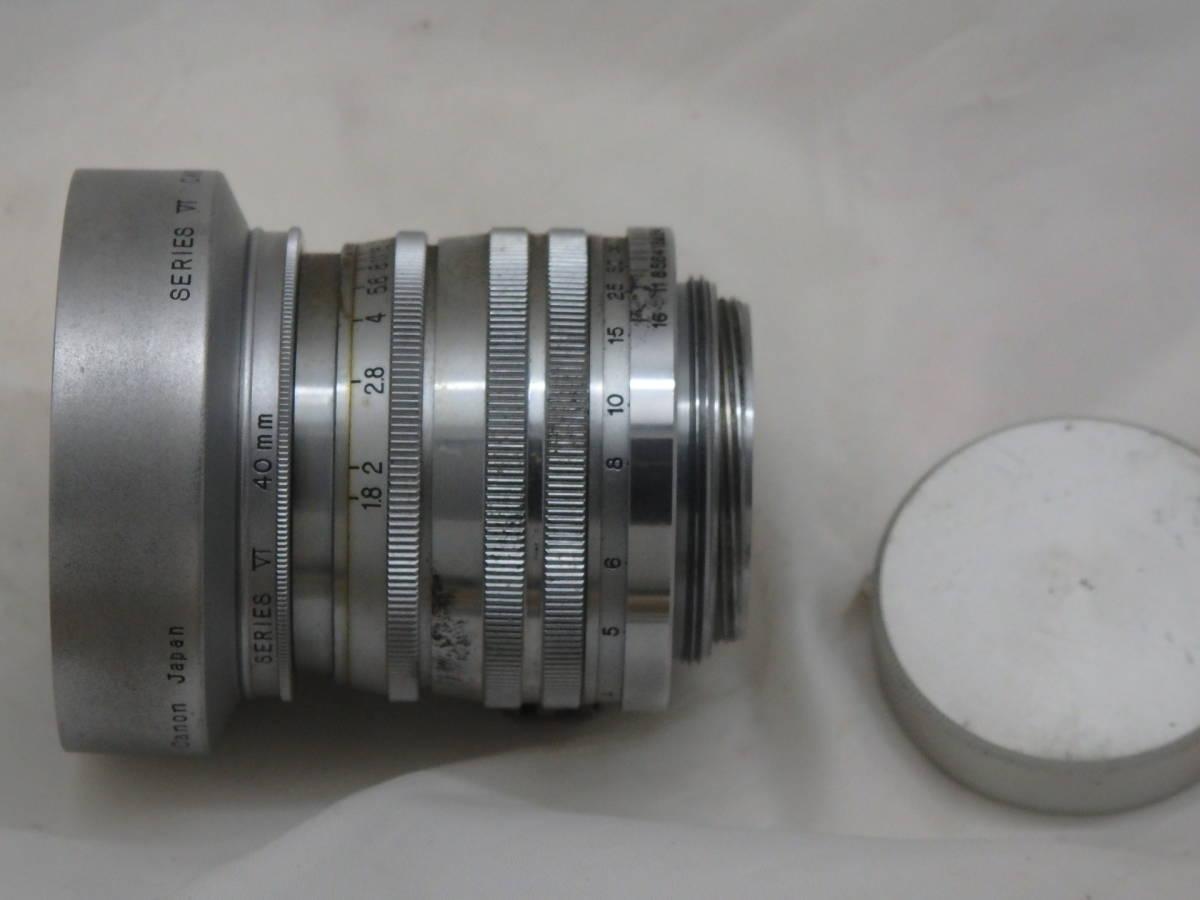 美品 CANON LENS 50mm f1.8 Lマウント フード付きレンズ