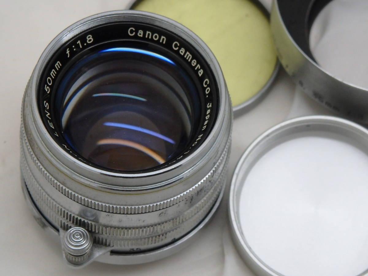 美品 CANON LENS 50mm f1.8 Lマウント フード付きレンズ_画像2