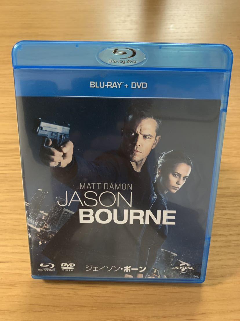 ● 送料無料 ● ブルーレイ Blu-ray+DVD 2枚組 ● ジェイソン ボーン ● マット・デイモン トミーリージョーンズ ●