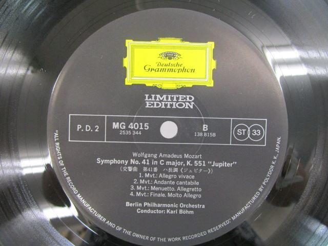 [190821110] 完全限定盤 LIMITED EDITION ベーム/モーツァルト、交響曲第40番ト短調、第41番ハ長調〔ジュピター〕 LP盤レコード 【中古】 _画像6
