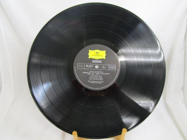 [190821110] 完全限定盤 LIMITED EDITION ベーム/モーツァルト、交響曲第40番ト短調、第41番ハ長調〔ジュピター〕 LP盤レコード 【中古】 _画像5