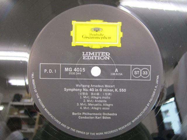 [190821110] 完全限定盤 LIMITED EDITION ベーム/モーツァルト、交響曲第40番ト短調、第41番ハ長調〔ジュピター〕 LP盤レコード 【中古】 _画像3