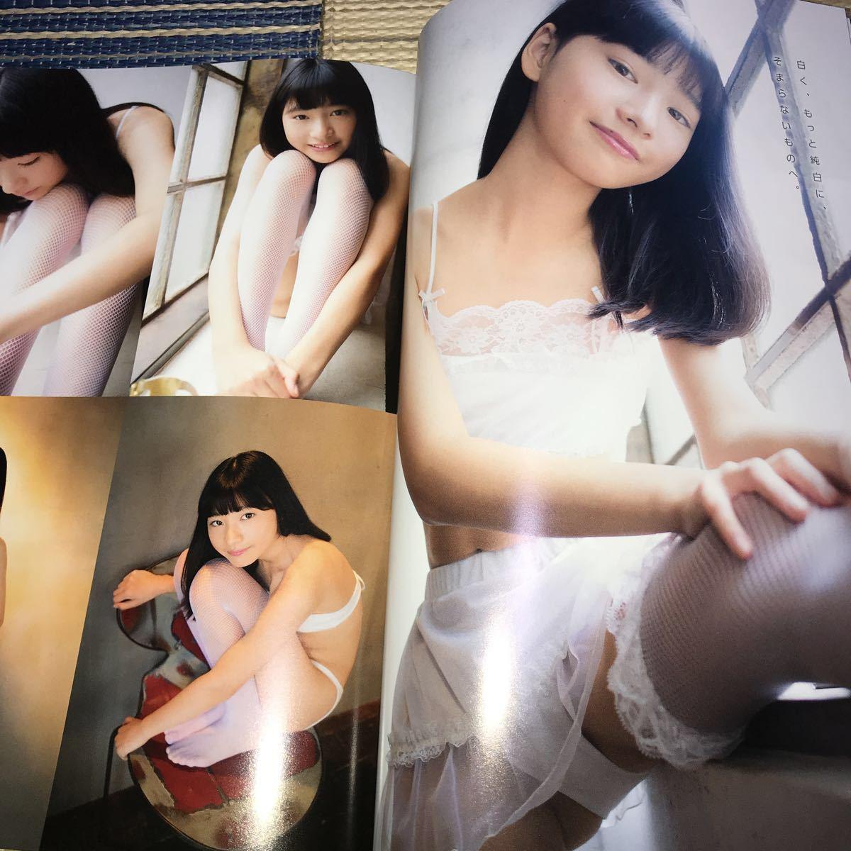 Chu→Boh vol.65 三好杏依 早坂美咲 見上瑠那 水島あずさ 夏風ひかり 二葉姫奈_画像3