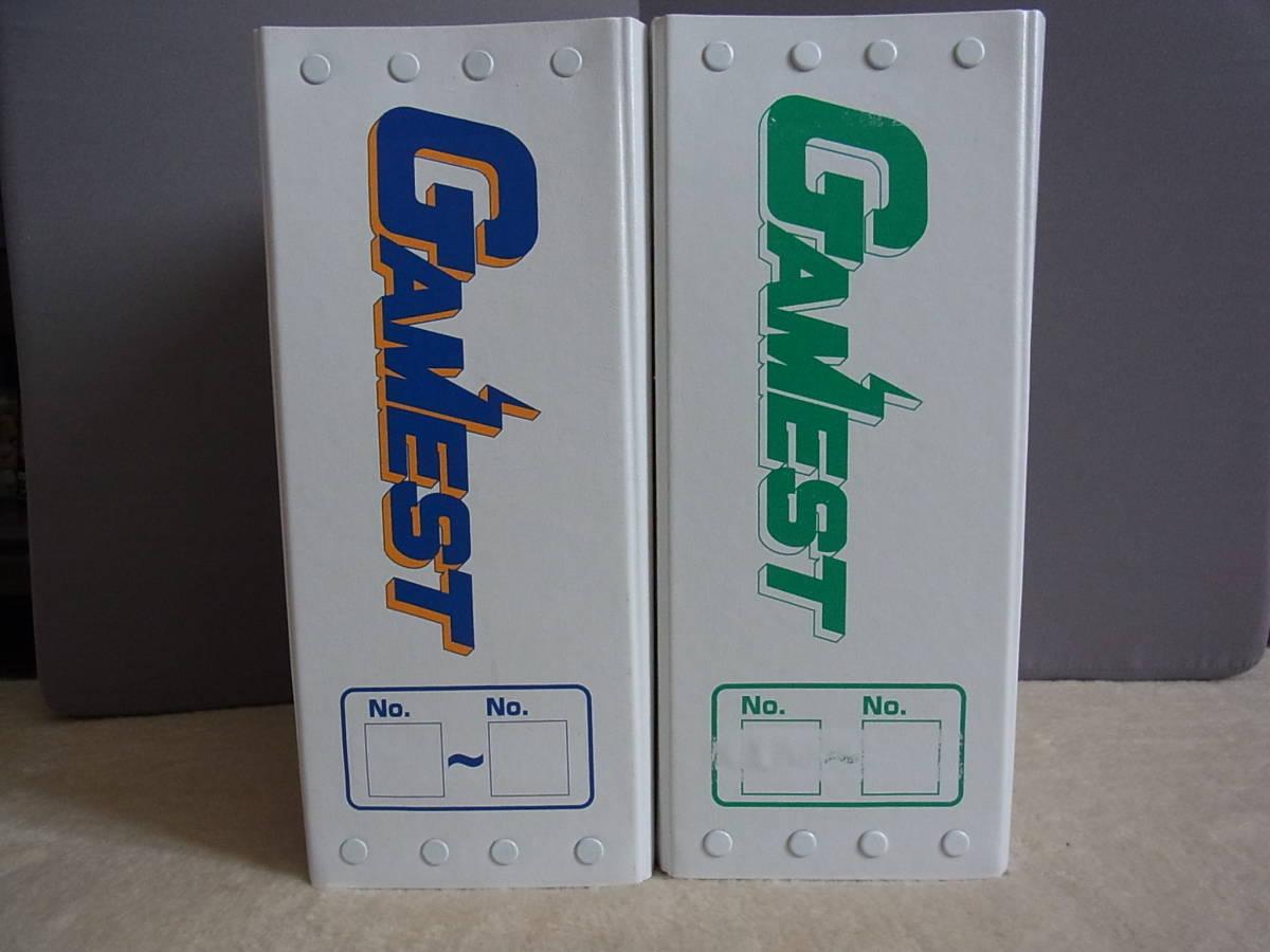 ゲーメスト GAMEST 1992年、1993年セット バインダー付