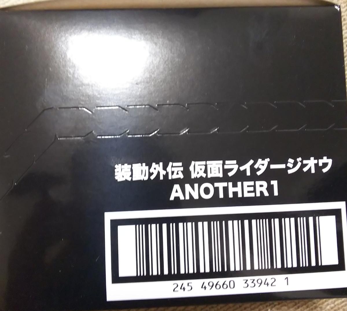 装動外伝 仮面ライダージオウ ANOTHER1 4個入りBOX アナザーライダー shodo