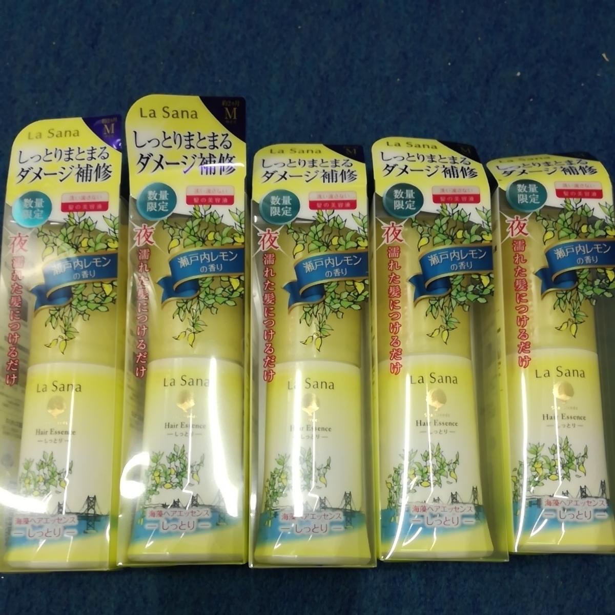 ラサーナ海藻ヘアエッセンスM×5 瀬戸内レモンの香り