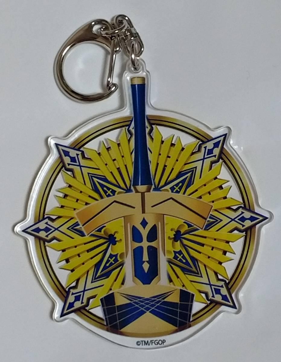 紋章 エクスカリバー