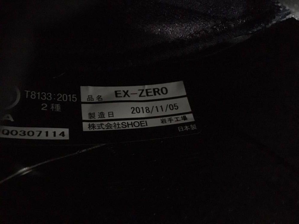 美品☆SHOEI ショウエイ EX-ZERO EX ゼロ ZERO バサルトグレー M 新品チークパッド付き 検索:アライ SIMPSON tt&co bell レトロ _画像9