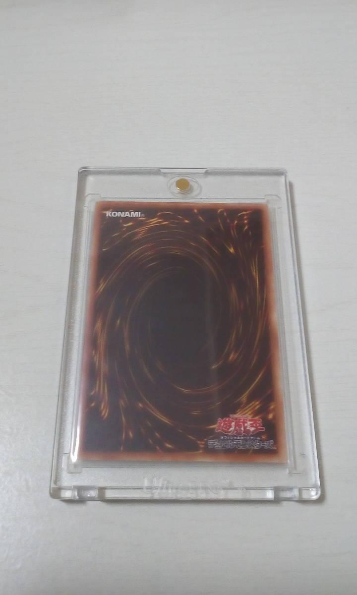 遊戯王 アジア版 ヴァレルソード・ドラゴン  20thシークレット 1枚_画像2