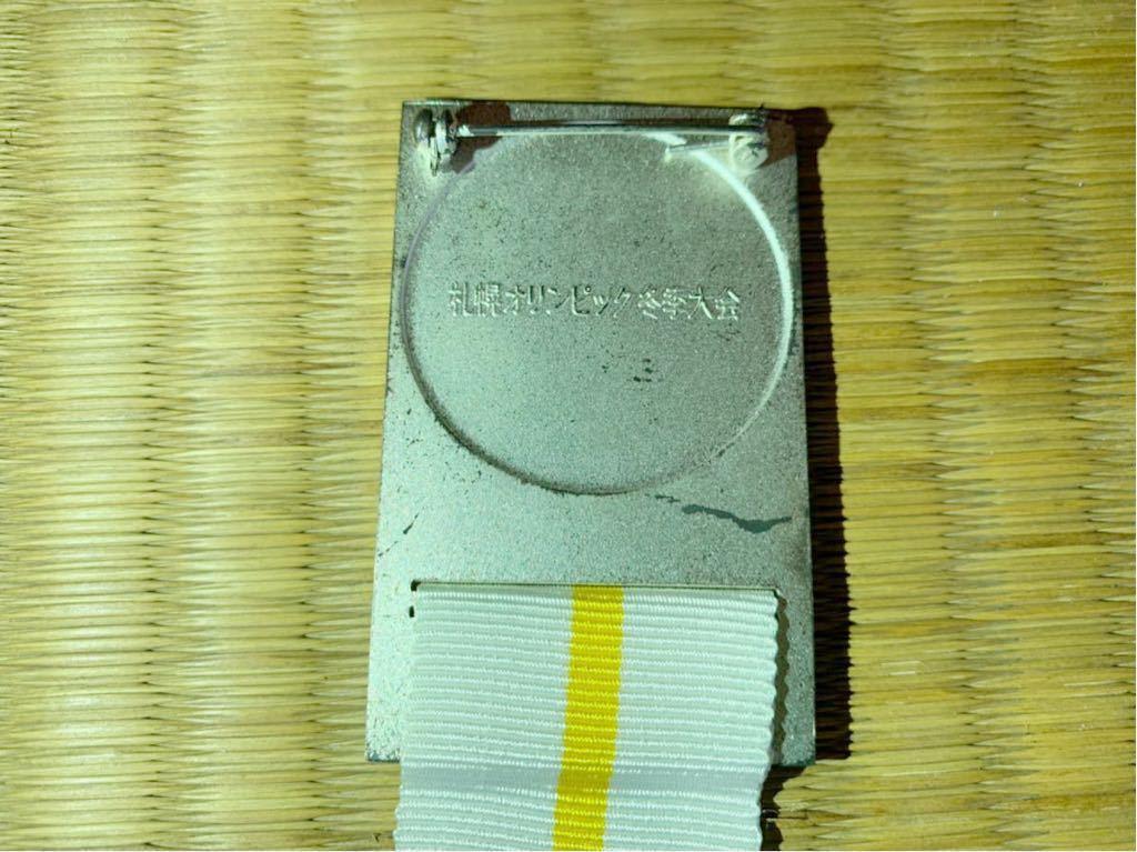 【希少】札幌オリンピック冬季大会 1972 グッズ バッジ photo フォト 写真 メディア許可 記念メダル 五輪 関係者 レア 昭和レトロ ケース付_画像5