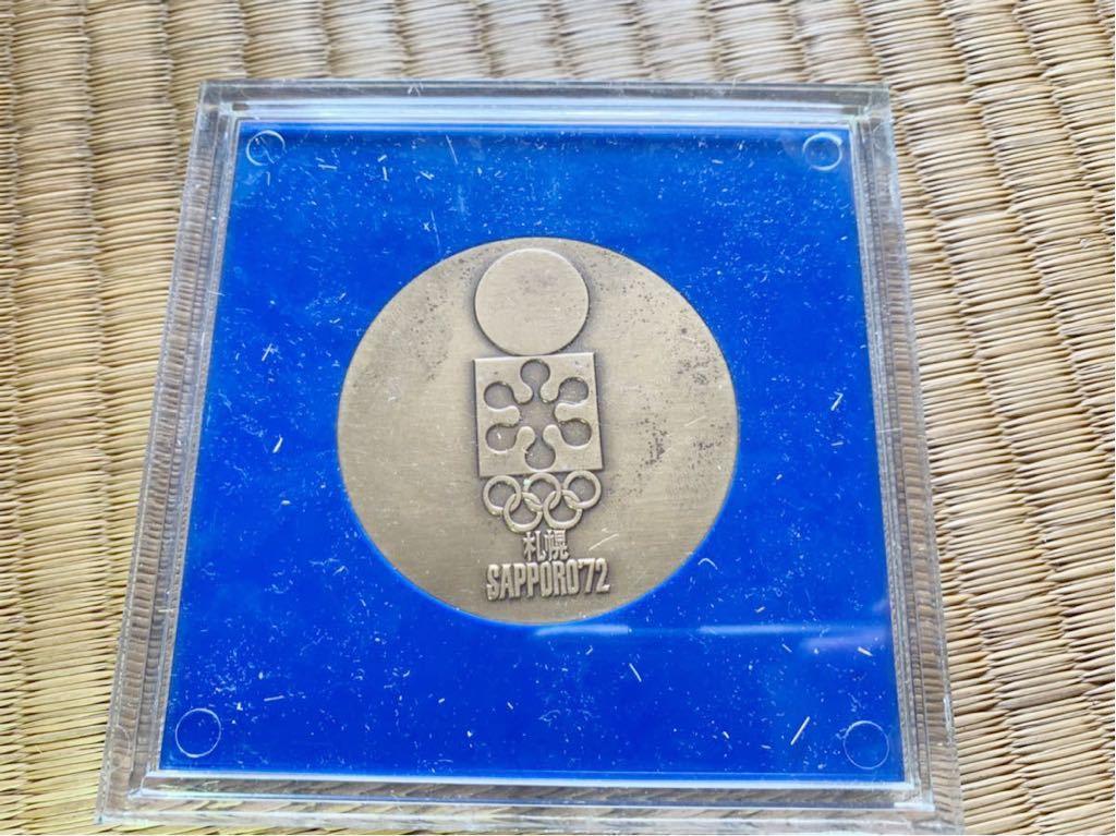 【希少】札幌オリンピック冬季大会 1972 グッズ バッジ photo フォト 写真 メディア許可 記念メダル 五輪 関係者 レア 昭和レトロ ケース付_画像7