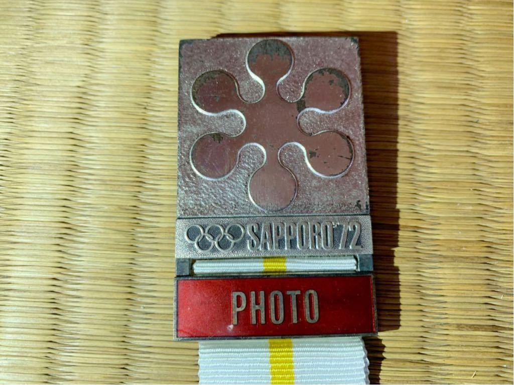 【希少】札幌オリンピック冬季大会 1972 グッズ バッジ photo フォト 写真 メディア許可 記念メダル 五輪 関係者 レア 昭和レトロ ケース付_画像4