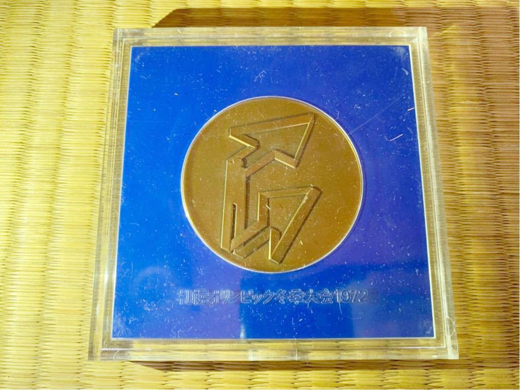 【希少】札幌オリンピック冬季大会 1972 グッズ バッジ photo フォト 写真 メディア許可 記念メダル 五輪 関係者 レア 昭和レトロ ケース付_画像6