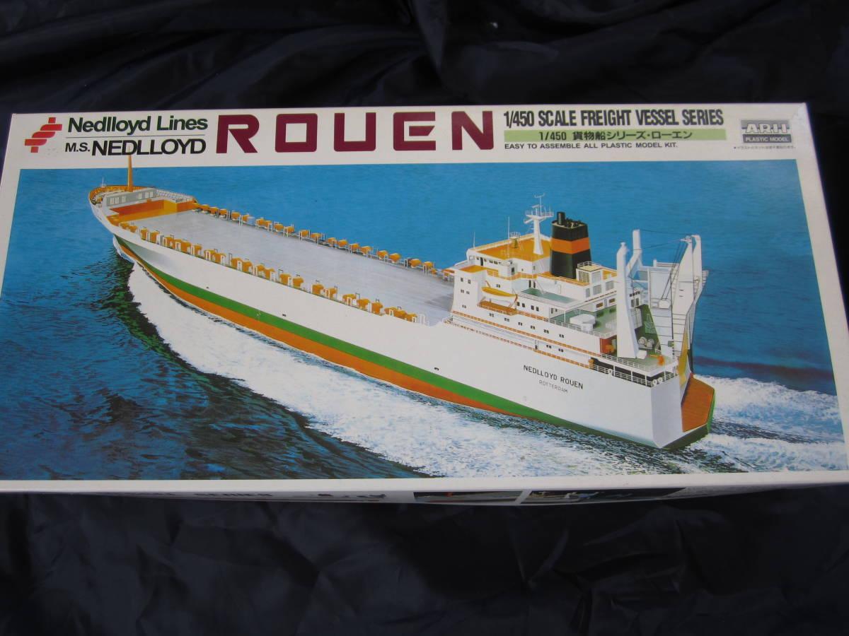 """貨物船 M.S""""ROUEN"""" 1/450 送料込み"""